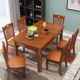 Wooden Dining Table Set with Table & 6 Chairs
