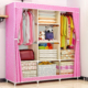 Lightweight Portable Wardrobe and Storage Organizer with a Hanging Rod & Extra Shelves