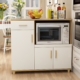 Kitchen Island & Microwave Cart with Multiple Compartments